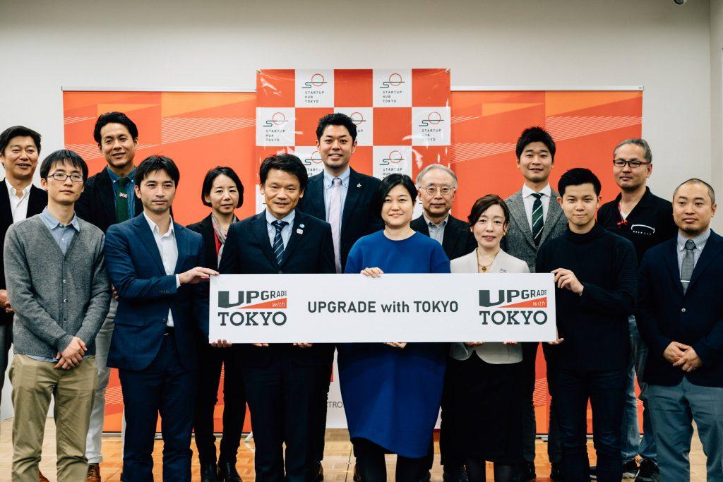 「UPGRADE with TOKYO」参加者と審査員