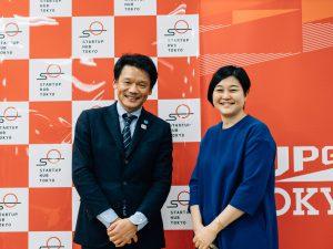 東京都副知事の宮坂氏と弊社代表 高橋