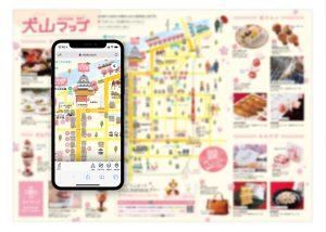 犬山マップ
