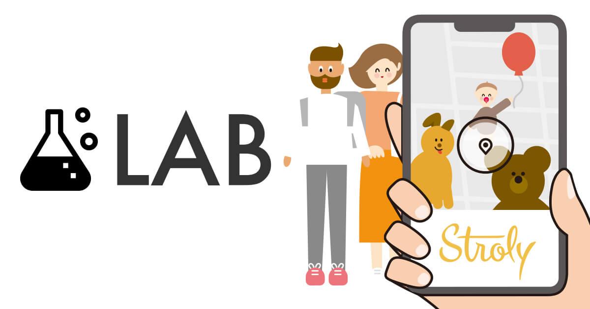 stroly_lab